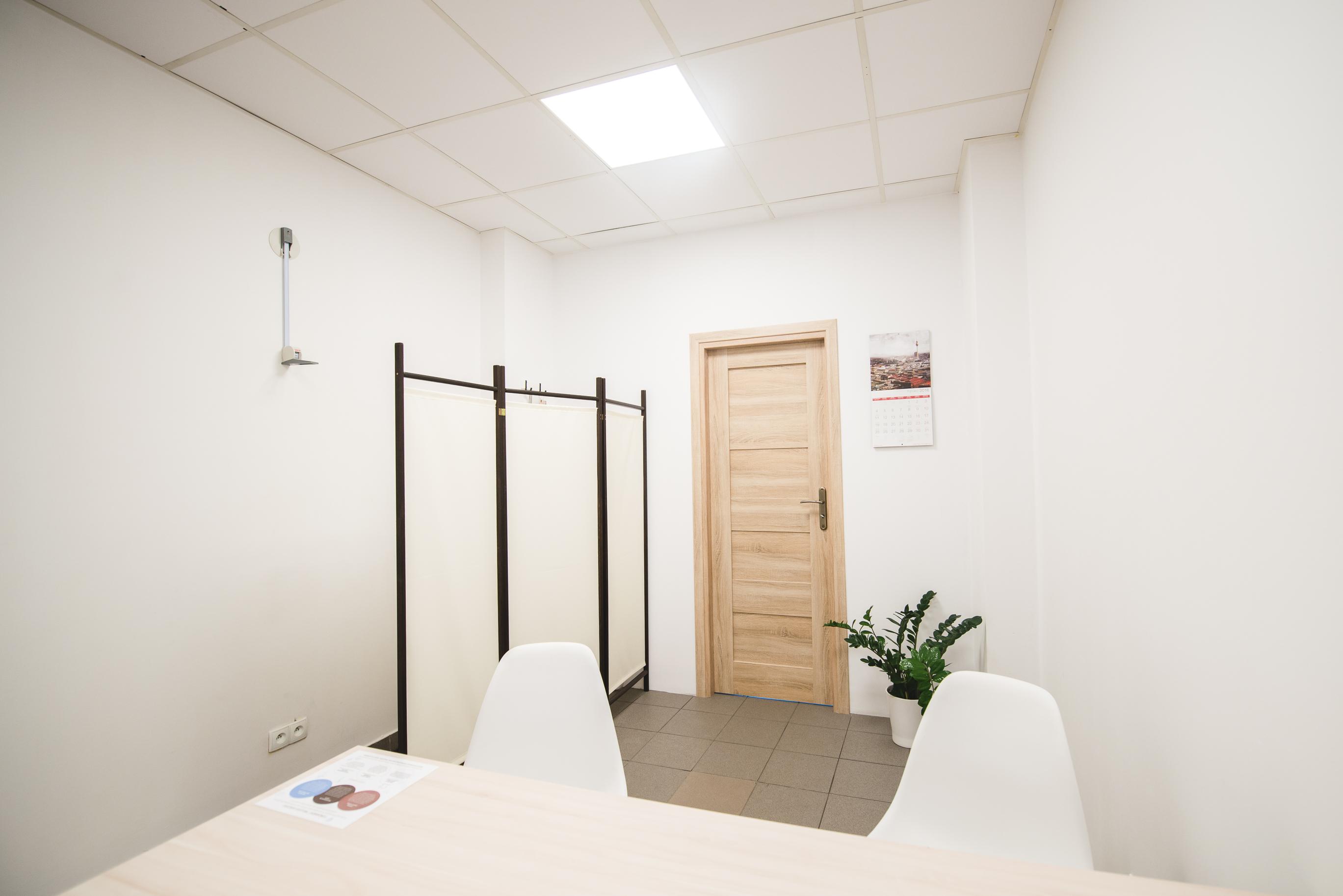 Gabinet dietetyczny w Dębicy Bonne Sante
